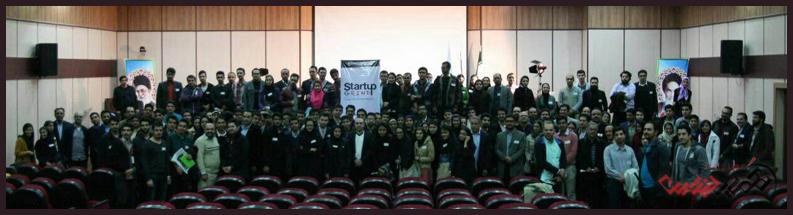 startupgrind-shiraz-5