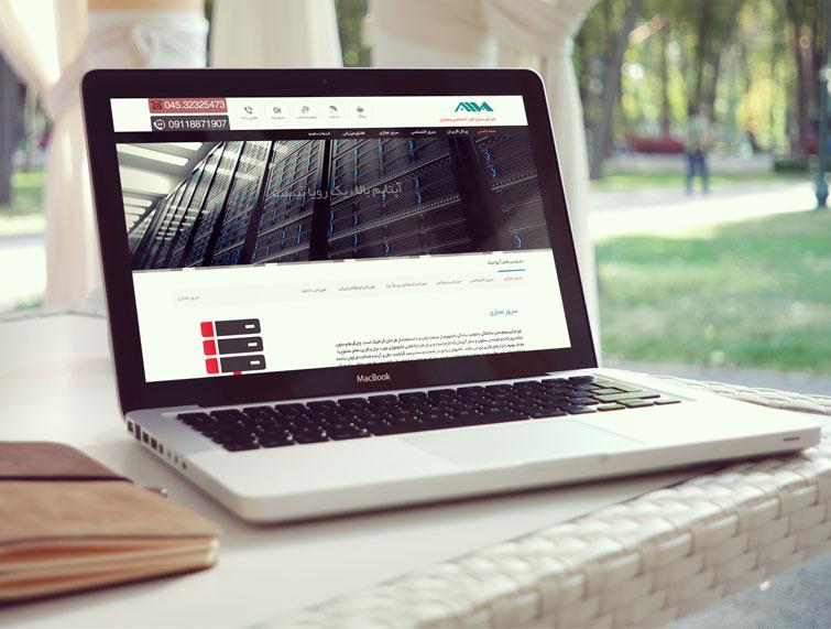 طراحی وبسایت آیوانیک