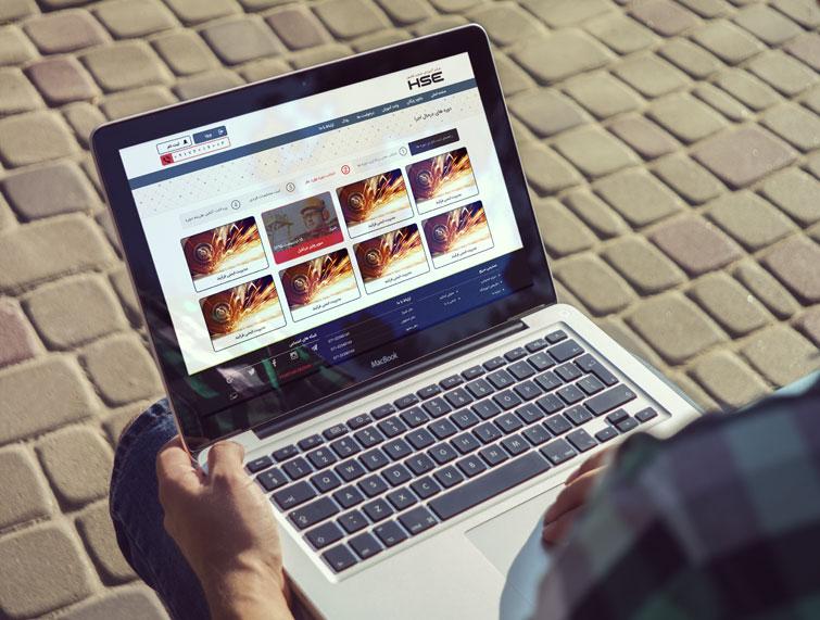 طراحی وبسایت آموزشگاه HSE