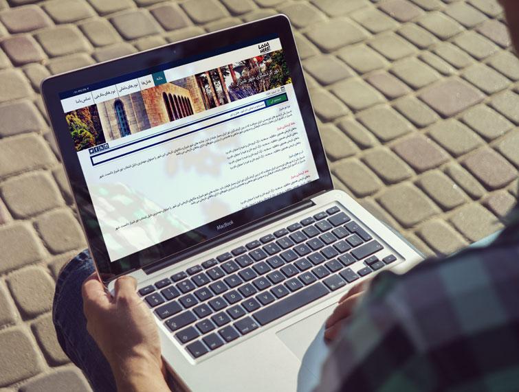 طراحی وبسایت شیراز اکسپرس