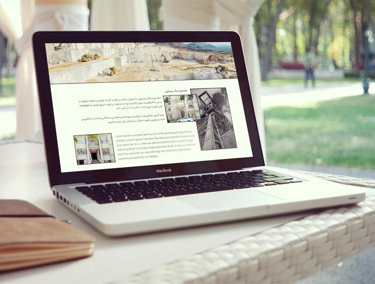 طراحی وبسایت سنگ بیستون