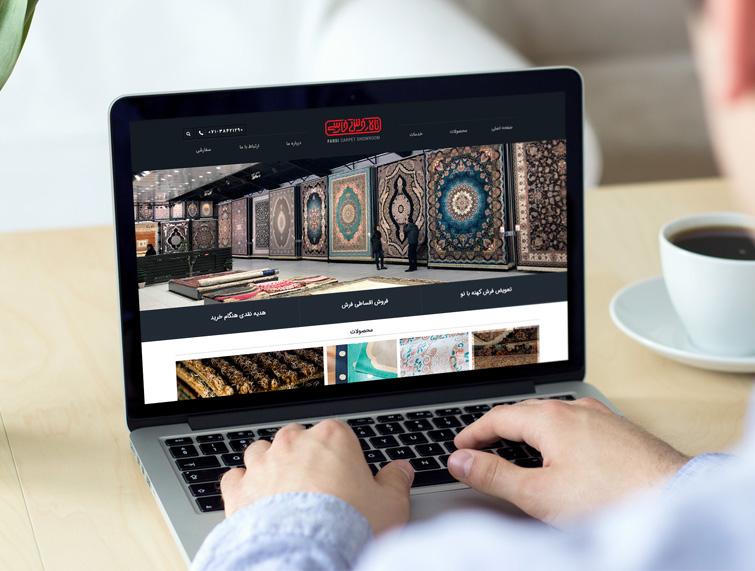 طراحی وبسایت فرش فارسی