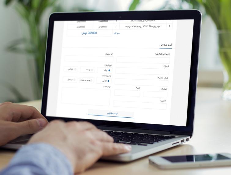 طراحی وبسایت ایران سیم کارت
