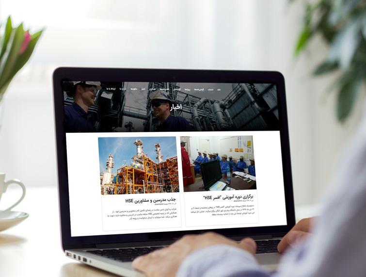 طراحی وبسایت ره آوران HSE