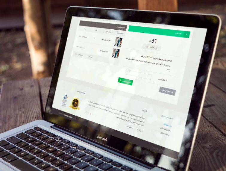 طراحی رابط کاربری sellgram