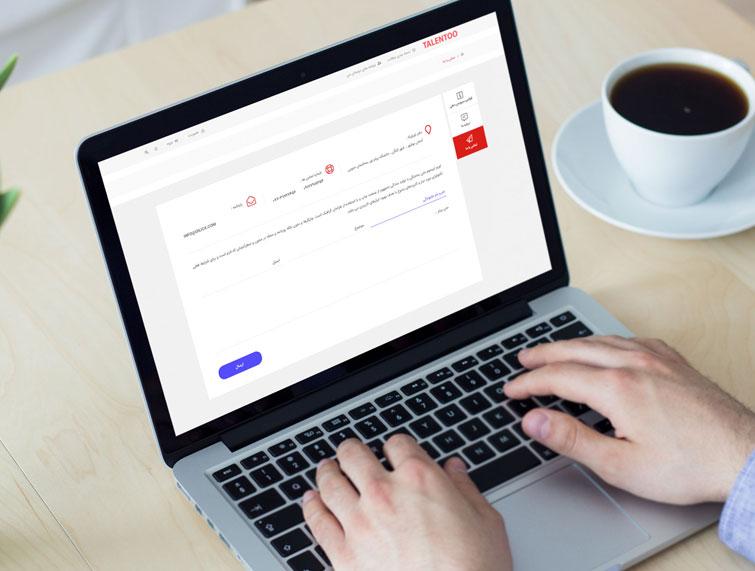 طراحی وبسایت تلنتو
