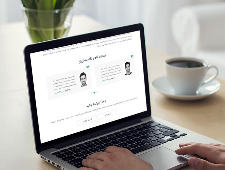 طراحی وبسایت ضمانتگاه